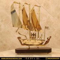 کشتی برنجی هندی